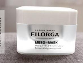 FILORGA MESO-MASK MASQUE LISSANT ILLUMINATEUR - 50 ml